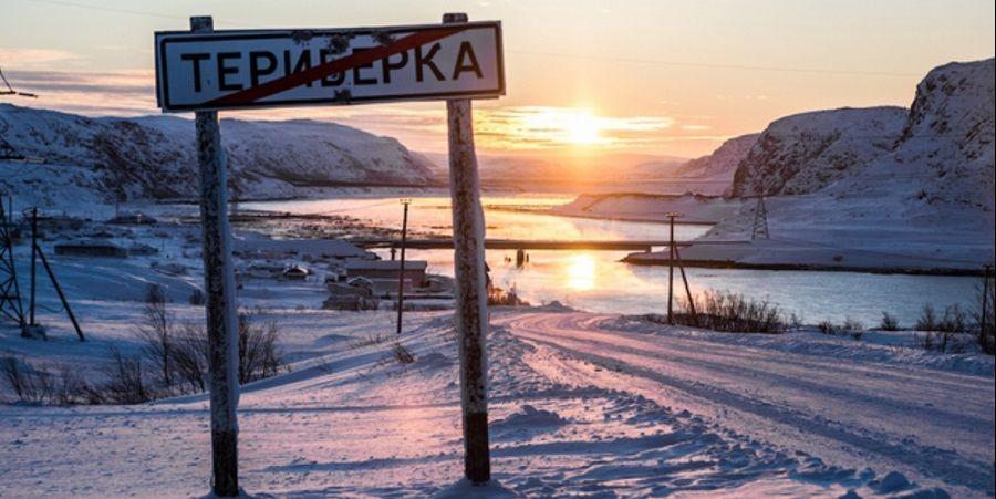 Газпром отказался передать участки недр Штокмановского проекта под природный парк Териберка в Мурманской области
