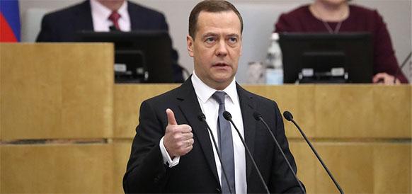Д. Медведев о мерах по реализации Указа Президента России