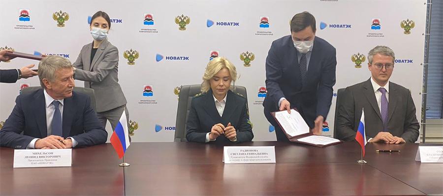 Cooperation Agreement signed between NOVATEK, Kamchatka government and Rosprirodnadzor
