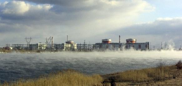 U.S. part of energy security strategy, Ukraine says