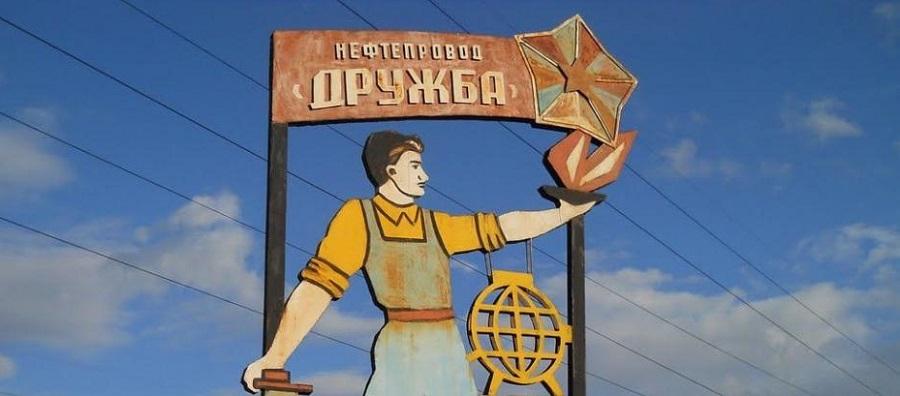 Белоруссия приостановила транзит российской нефти в Европу