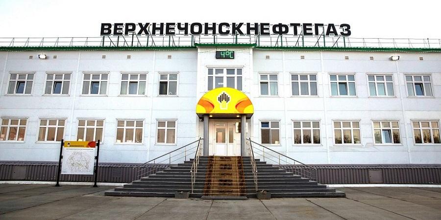 Verkhnechonskneftegaz implemented a technology for rational APG utilization at the North-Danilovskoye field