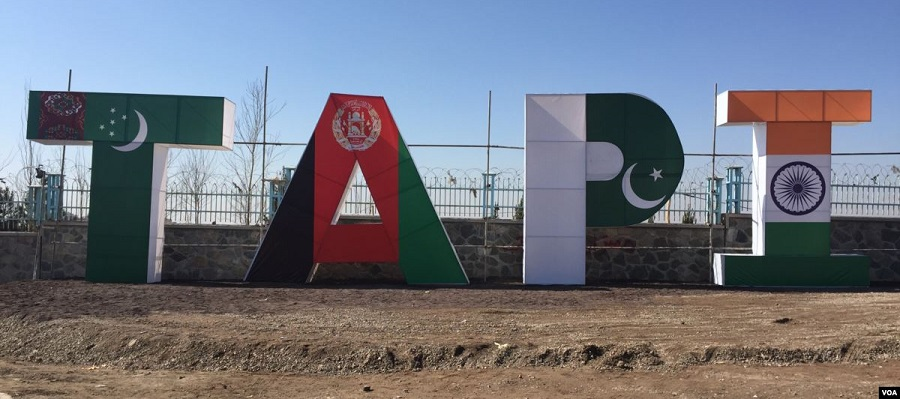Pakistan and Turkmenistan to discuss TAPI pipeline groundbreaking in August