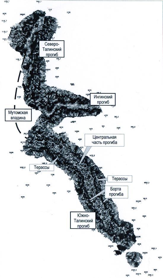 Генетическая природа отложений шеркалинской свиты Талинского месторождения