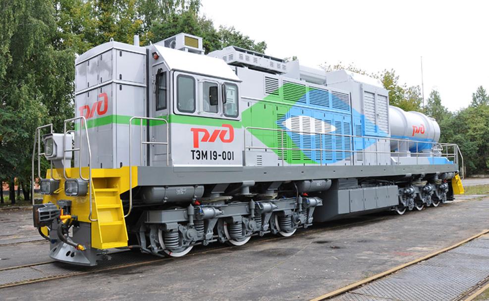 РЖД получил 1-й локомотив ТЭМ19 с СПГ-двигателем. Аналогов ему в мире пока нет