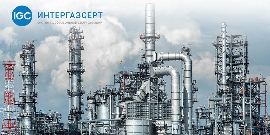 Безопасность систем электрообогрева ГК ССТ подтверждена ИНТЕРГАЗСЕРТ