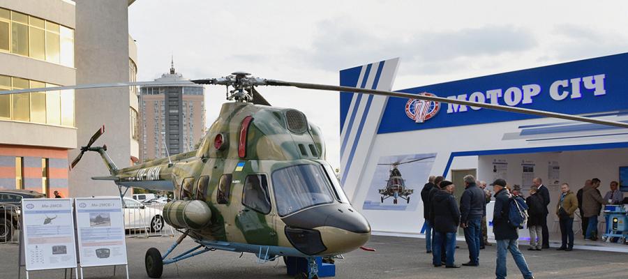 Украина получит от Китая миллиардный иск по делу Мотор Сич?