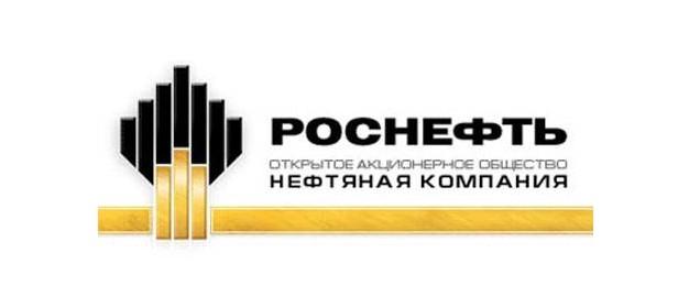 Rosneft Held Regular Meeting of Shareholders