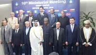 16th Ministerial Meeting of the Gas Exporting Countries Forum