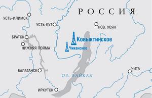 Добыча природного газа в Иркутской области серьезно выросла, но проблемы с газификацией остались