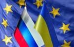 Украина опять предлагает Газпрому создать газовый консорциум с ЕС