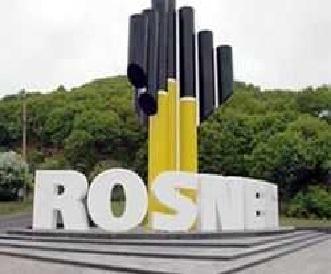 Министерство Обороны не «пускает» Роснефть в Баренцево море. Стреляют, однако? Голосовать!