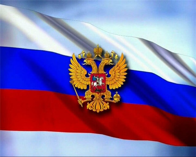 Россия предложила Украине и ЕС 28 апреля в Москве обсудить газовые вопросы