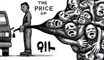 ОПЕК. Цены на нефть в 2012 году. Пан или пропал