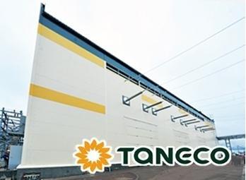 Транснефть отправит сернистую нефть в Казахстан