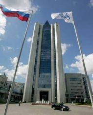 """""""Газпром"""" идет на помощь Тюменской области"""