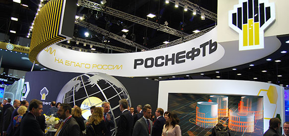 Rosneft and Fleet Energy explore the possibility of joint gas supplies to Egypt