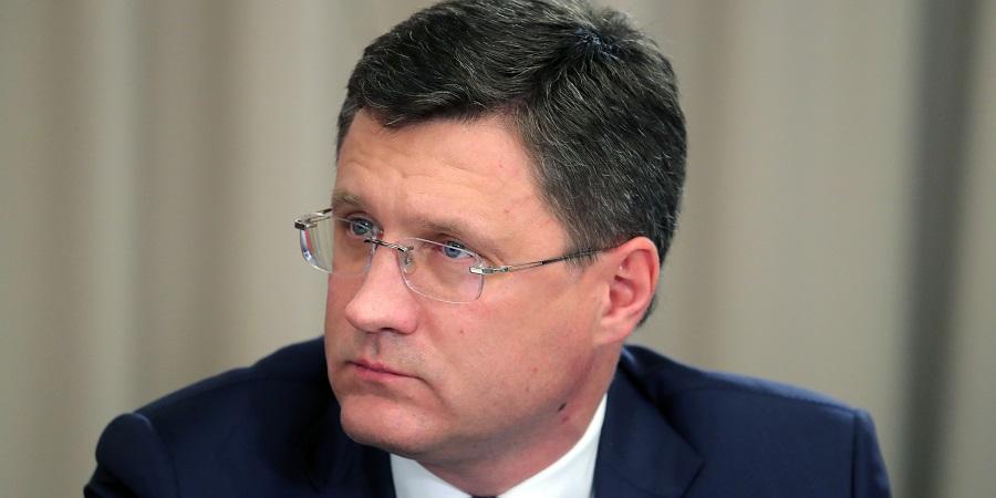 Министр энергетики А. Новак: «Это абсолютно другая реальность»