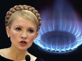 Юлия Тимошенко об отнятой свободе