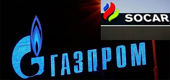 Газпром и SOCAR обсудили вопросы поставок газа в Азербайджан. Снова без конкретики