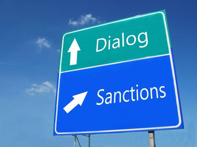11-й раунд переговоров РФ-ЕС - Украины по газоснабжению состоится 29 октября 2014 г. Может быть пора звать Америку?