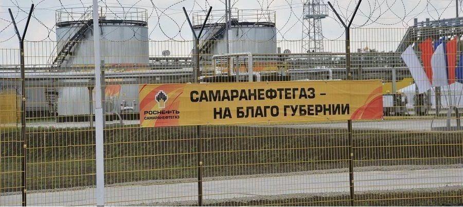 Самаранефтегаз открыл новое очень мелкое нефтяное месторождение - Армавирское