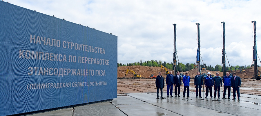 Gazprom´s megaproject has started. Construction of a complex for processing ethane-rich gas has begun in Ust-Luga