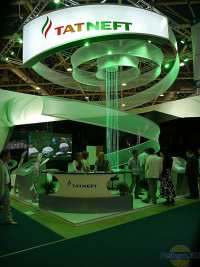 Inventions of TATNEFT Are among the Best in the Republic of Tatarstan