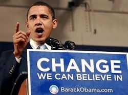 Барак Обама призывает подождать конец кризиса