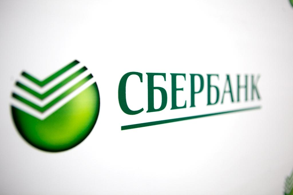 онлайн заявка на кредит россельхозбанк официальный во владикавказе