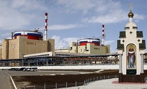 На Ростовской АЭС произошло возгорание водорода