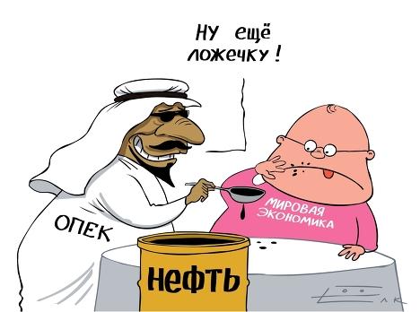 Ливийская нефть нарастила объемы добычи ОПЕК
