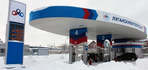 Наглядно. Цены на АЗС в ЛНР на 50% ниже, чем на подконтрольной Киеву территории Украины