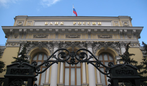 Russian Central Bank sees little risk from oil price volatility
