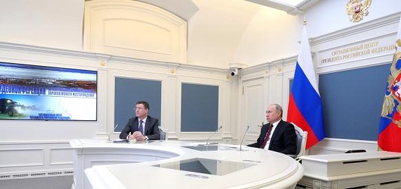 В. Путин дал старт выдвижению автоколонны для обустройства Харасавэйского месторождения Газпрома