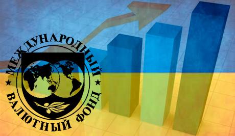 МВФ: Украине предоставлены достаточные средства для покрытия задолженности по газу перед Газпромом