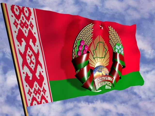 C 1 ноября  2012 года Белоруссия снижает экспортные пошлины на нефть и нефтепродукты