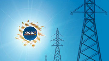 Чистая прибыль МОЭСК по РСБУ в январе-июне 2014 г упала 56,1%  до 2,6 млрд руб