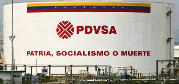 Венесуэла временно возобновила поставки средней нефти на Кубу. Не от хорошей жизни