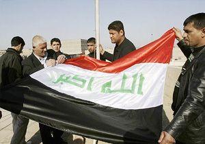 Турецкая Энка заключила контракт в Ираке на 60 млн долл США.