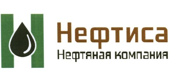 Нефтиса в 2017 г открыла 2 новые залежи углеводородов в Ханты-Мансийском автономном округе