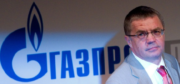 Staff changes at Gazprom