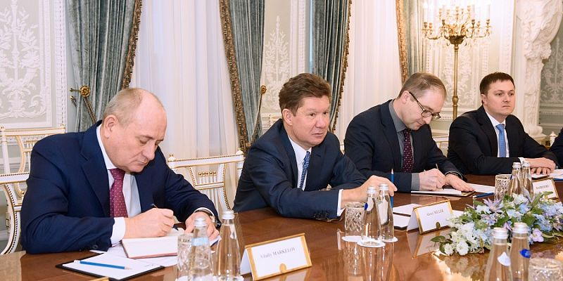 Gazprom and Wintershall Dea discussed current issues of cooperation