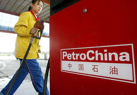 BHP to Sell Its Interests in Australian Projects to PetroChina