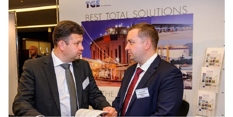ТГЕ Газ Инжиниринг представила доклад о модернизации технологических объектов в рамках участия во 2-м СПГ Конгрессе и выставке Азот Синтезгаз Россия и СНГ