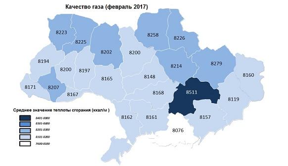 Укртрансгаз сообщил о калорийности использованного на Украине газа за февраль 2017 г