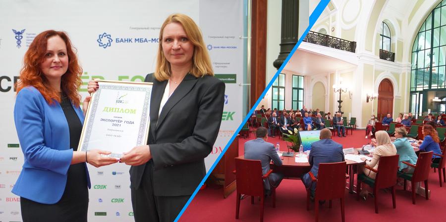 ССТэнергомонтаж - лауреат премии «Экспортер года»