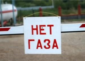 Запасов газа в Петрозаводске осталось на 1 неделю. Для стабилизации нужны активисты Greenpeace как в Мурманске?