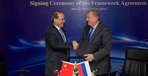 Роснефть и ChemChina на Дальнем Востоке создадут СП для строительства завода полимерных покрытий