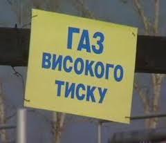 Н.Азаров.Украина не получила поддержки ЕС в планах модернизации ГТС